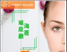 【玻尿酸丰卧蚕】海薇玻尿酸1ML支持现场验货